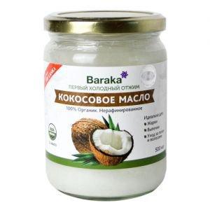 Кокосовое масло нерафинированное первого холодного отжима органическое барака в стекле extra virgin coconut oil organic baraka Baraka (Барака), 500 мл. - Кокосовое масло