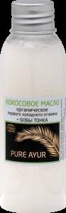 Кокосовое масло первого холодного отжима с ароматом бобов тонка пьюр аюр extra virgin coconut oil pure ayur Pure Ayur (Пьюр Аюр), 100 мл. - Кокосовое масло