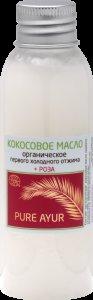 заказать Кокосовое масло органическое первого холодного отжима с ароматом розы пьюр аюр extra virgin coconut oil pure ayur Pure Ayur (Пьюр Аюр), 100 мл.