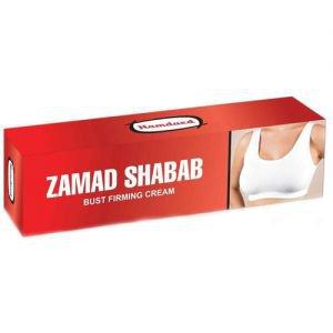 Крем для упругости груди zamad shabab hamdard хамдард  ,  50 г.