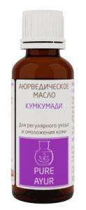 Аюрведическое масло кумкумади для регулярного ухода и омоложения кожи пьюр аюр pure ayur  Pure Ayur (Пьюр Аюр),  30 мл.
