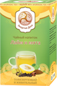 Чайный напиток «Лайм и мята»