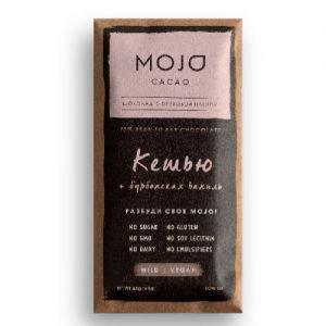 Шоколад горький 72% кешью и бурбонская ванил MOJO Cacao (Моджо Какао) - Полезные сладости