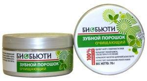 Зубной порошок  - 1,  очищающий  Биобьюти,  70 г.