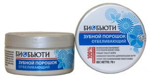 Зубной порошок «Биобьюти» - 3, отбеливающий, 70 г.