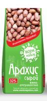 Арахис южно-американский сырой Всем на пользу (vsemnapolzu), 325 г. - Все для проращивания