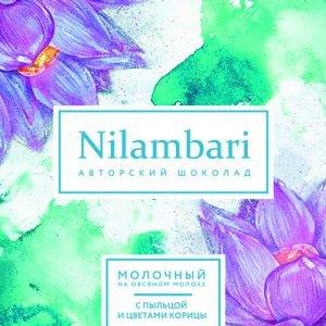 Шоколад на овсяном молоке с пыльцой и цветами корицы nilambari ниламбари Nilambari (Ниламбари) - Полезные сладости