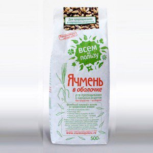 Ячмень в оболочке для заваривания Всем на пользу (vsemnapolzu), 500 г. - Все для проращивания