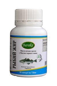 Рыбий жир  Baraka,  60 капс.