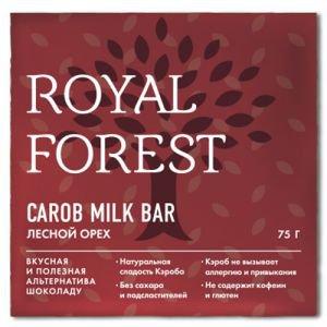 Шоколад из обжаренного кэроба с лесным орехом royal forest Royal Forest (Роял Форест), 75 г. - Полезные сладости