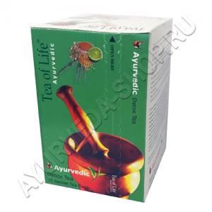 Tea of life detox очищающи Tea of Life - Аюрведический чай Tea of Life