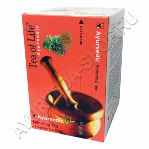 Tea of life slimming способствующий похудению Tea of Life - Аюрведический чай Tea of Life