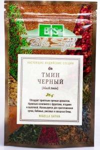 Тмин черный/калонджи  nigella sativa,  семена  Amritha,  50 г.