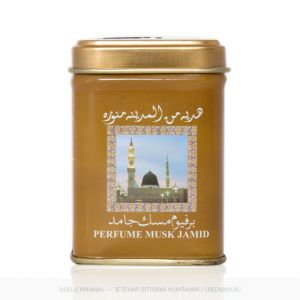 Духи сухие арабские муск джамид perfume musk jamid hemani хемани Hemani (Хемани), 25 г. - Натуральный парфюм
