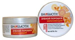 Зубной порошок «Биобьюти» - 2, укрепляющий, 70 г.