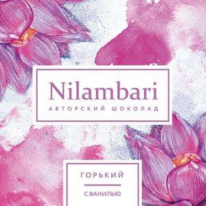 Шоколад горький с ванилью nilambari ниламбари Nilambari (Ниламбари) - Полезные сладости