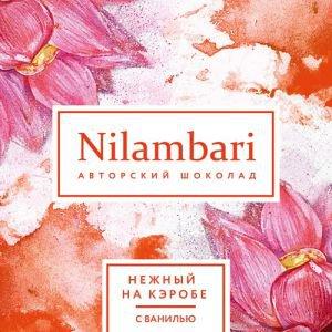 Шоколад нежный на кэробе с ванилью nilambari ниламбари Nilambari (Ниламбари) - Полезные сладости
